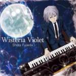 プログレおすすめ:藤枝匠太(as ButterFlyKIss)「Wisteria Violet」(2014年日本)