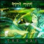 プログレおすすめ:Anima Mundi「The Way」(2010年キューバ)