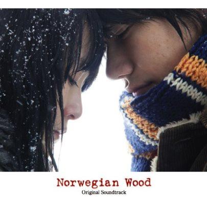 松山ケンイチ主演映画「ノルウェイの森」サウンドトラック