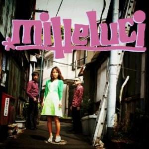 プログレおすすめ:milleluci「official Bootleg demo」(2009年日本)