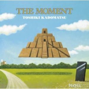 プログレおすすめ:角松敏生「The Moment」(2014年日本)