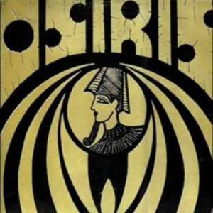 プログレおすすめ:Osiris「1st Album」(1981年バーレーン)