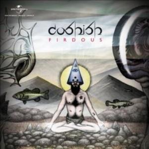 プログレおすすめ:Coshish「Firdous」(2013年インド)