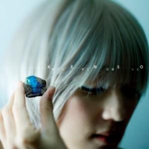 プログレおすすめ:Kenso「内ナル声ニ回帰セヨ」(2014年日本)