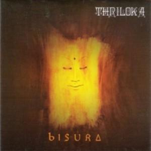 プログレおすすめ:Thriloka「Bisura」(2007年スリランカ)