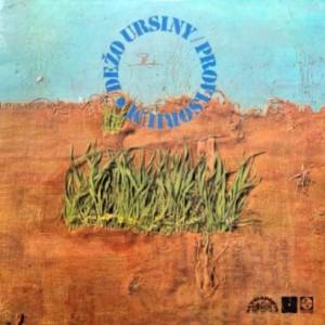 プログレおすすめ:Dezo Ursiny「Provisorium」(1973年スロバキア)