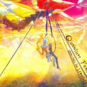 プログレおすすめ:Quantum Fantay「Dancing In Limbo」(2015年ベルギー)