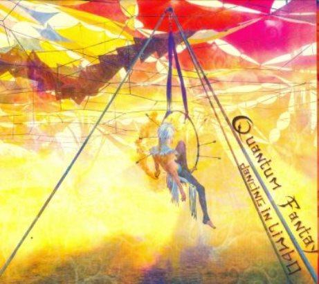 Quantum Fantay「Dancing In Limbo」