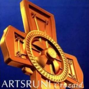 プログレおすすめ:Artsruni「Cruzaid」(2002年アルメニア)