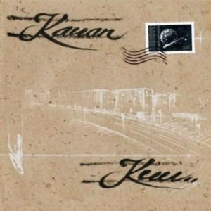 プログレおすすめ:Kauan「Kuu..」(2011年ロシア)