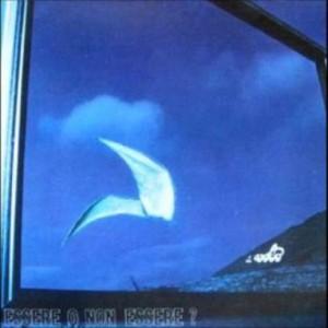 プログレおすすめ:Il Volo「Essere O Non Essere?」(1975年イタリア)