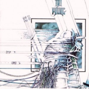 プログレおすすめ:Tai Phong「1st Album(邦題:恐るべき静寂)」(1975年フランス)