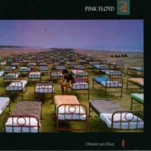 プログレおすすめ:Pink Floyd「A Momentary Lapse Of Reason(邦題:鬱)」(1987年イギリス)