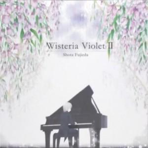 プログレおすすめ:藤枝匠太(as ButterFlyKIss)「Wisteria Violet 2」(2016年日本)