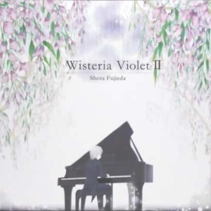 藤枝匠太(as ButterFlyKIss)「Wisteria Violet 2」